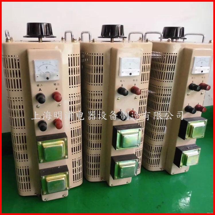 自耦式调压器